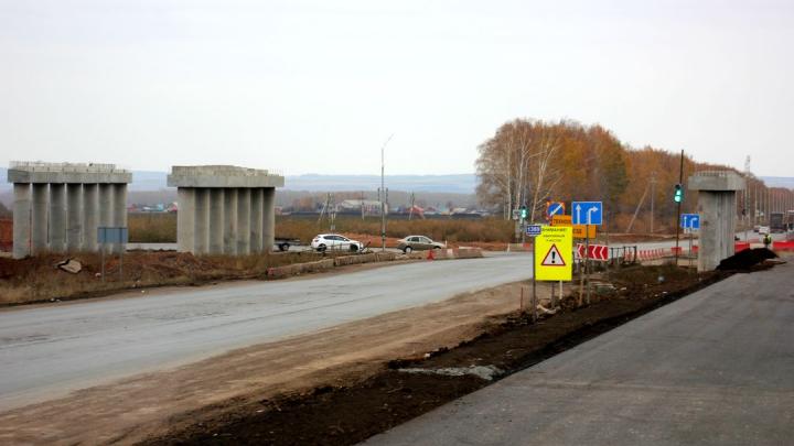 В Башкирии на ремонт дороги потратят 89 миллионов рублей