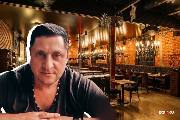Станислав Горчаков открыл более 10 ресторанов и кафе в Самаре