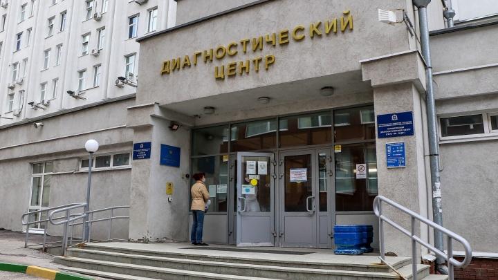 Нижегородская прокуратура проведет свою проверку по ситуации с доплатами медикам КДЦ