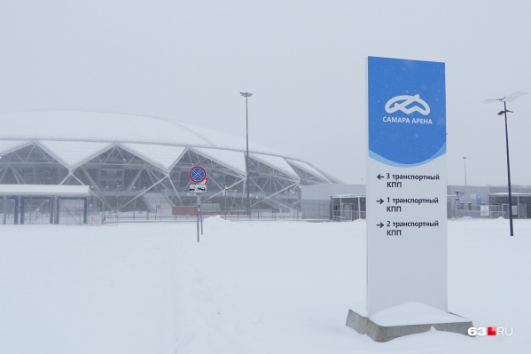 Логотип «Самара Арены» разместили на указателях около стадиона