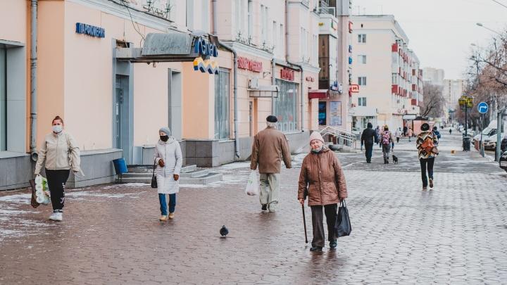 Мокрый снег и дождь: метеорологи рассказали о погоде в Прикамье на выходные