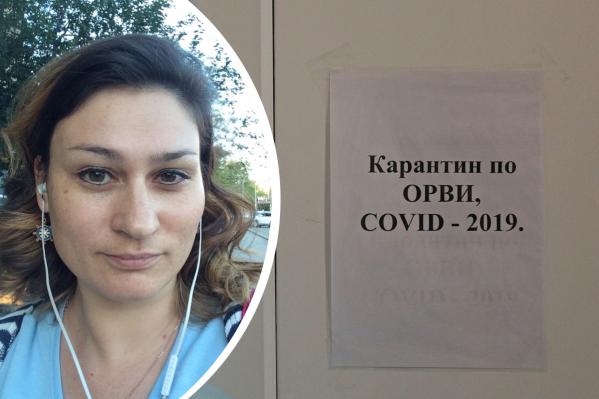 Евгения Горина получила два отрицательных теста на коронавирус, но обоняние окончательно так к ней и не вернулось