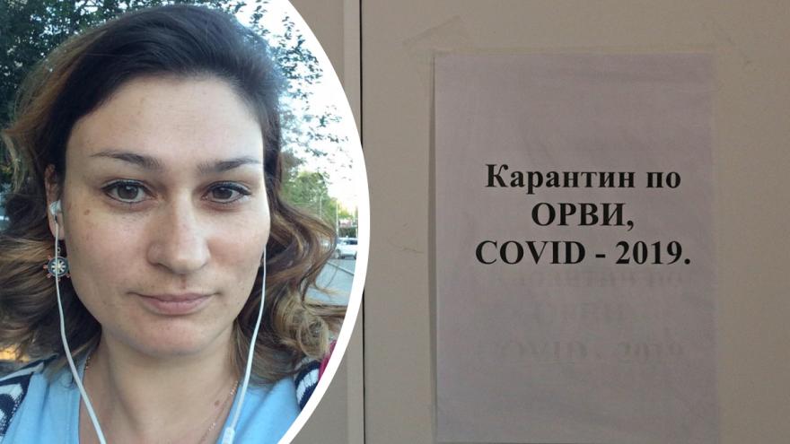 «На многое ковид учит смотреть шире»: колонка преподавателя УрФУ о самом долгом больничном из-за карантина