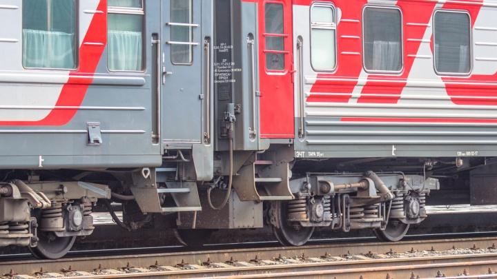 Из Самары до Абхазии запустят прямой поезд
