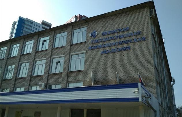 Сотрудников пермской фармакадемии задержали за взятки