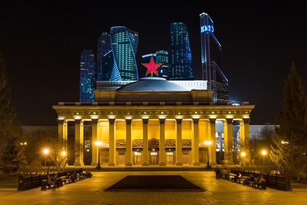 Может, когда-нибудь Новосибирск будет выглядеть примерно так