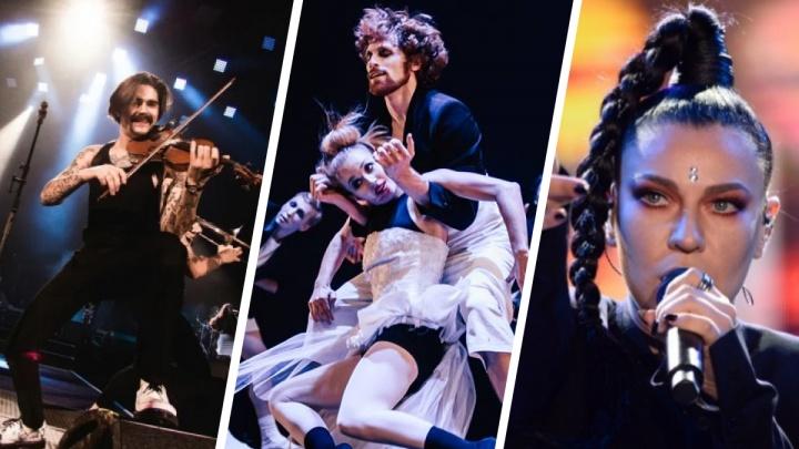 Смотрим на ожившие картины и отрываемся на «Ночи музыки»: лучшие события этой недели в Екатеринбурге