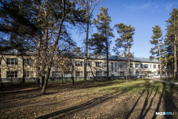 Суд смягчил наказание заведующему патологоанатомическим отделением в ГКБ № 1