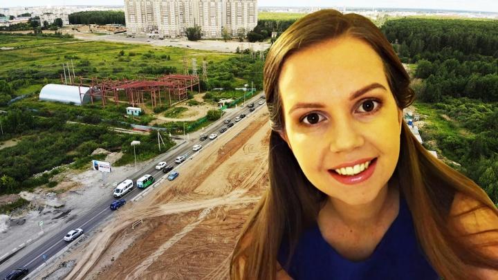 Набережная, трамвай и выборы: чем в Тюмени будут заниматься представители фонда Ильи Варламова