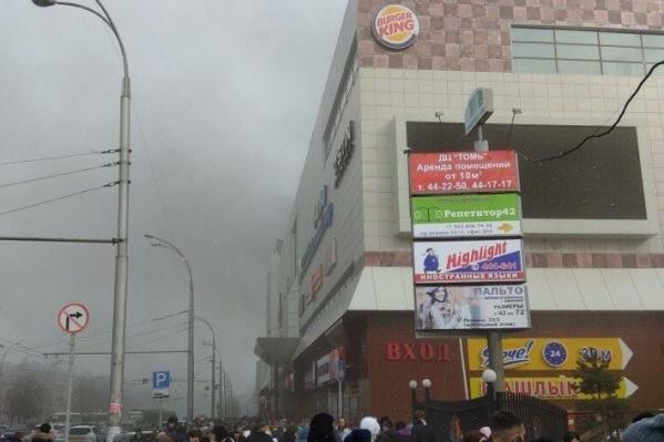 Пожар в торговом центре произошел 25 марта 2018 года