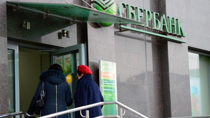 В Миассе из-за угрозы коронавируса закрыли отделение Сбербанка