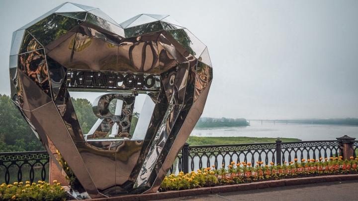 В мэрии Кемерово рассказали, когда построят кафе на набережной