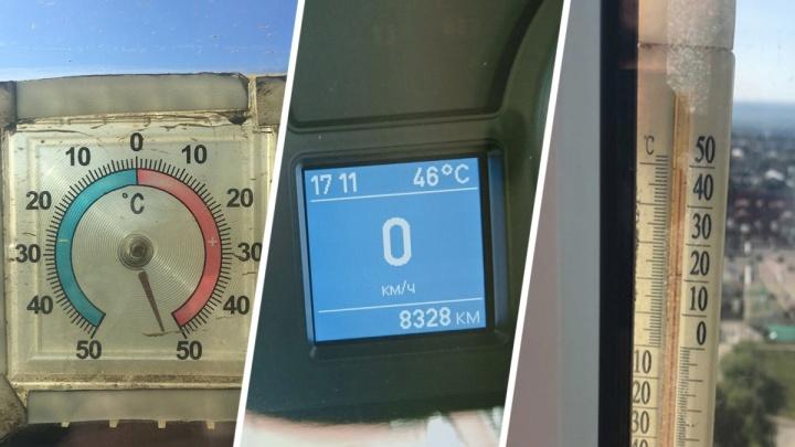 «Градусники зашкалили»: жители Самарской области показали рекордные температуры на своих термометрах