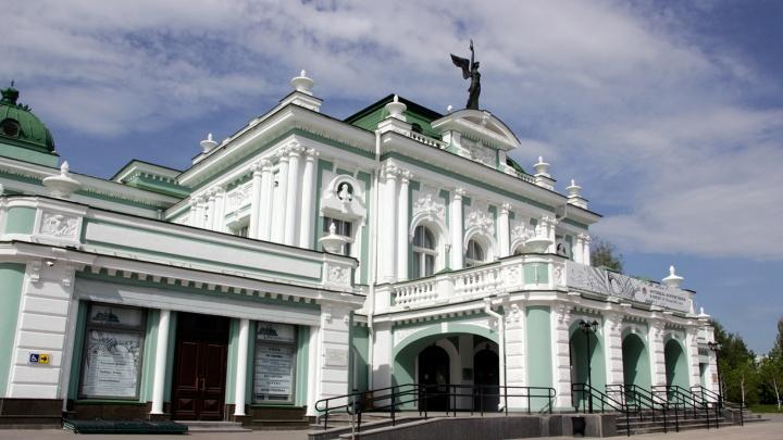 Омский драмтеатр на две недели приостановил работу из-за коронавируса