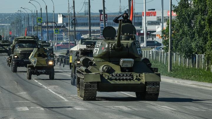 В Екатеринбурге третья репетиция парада: показываем, по каким улицам не проехать