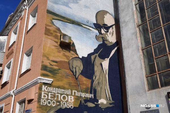 Ранее на фасаде этого дома располагался рисунок нижегородского художника Васи Басё