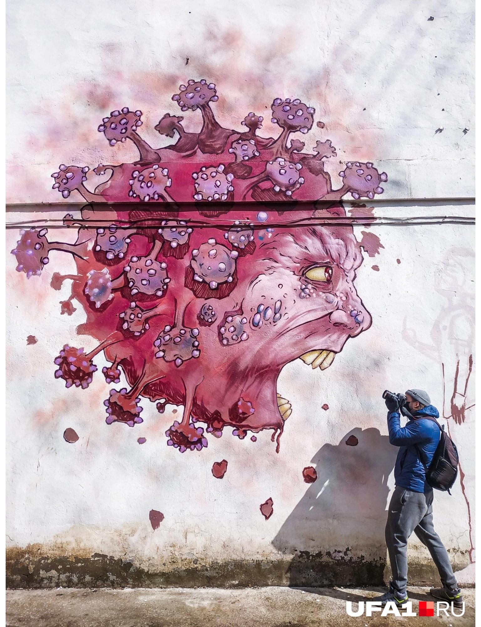 Этот рисунок сделан в Уфе на стене больницы имени Куватова — она первой в республике пережила масштабную вспышку коронавируса. Несмотря на сложности этого года, мы верим, что пандемию удастся победить, и все мы будем здоровы. А обо всех этих событиях будут напоминать граффити, оставленные в самых разных городах России и мира