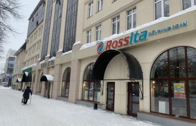 Центробанк забрал лицензию у новосибирской «дочки» «Обуви России»— в компании заметили сомнительные операции