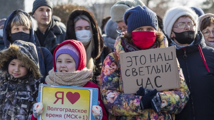 «У нас осталось мало шансов»: сторонники местного времени вышли на главную протестную площадь Волгограда