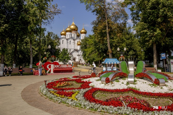 Гдепоставят стелу «Город трудовой доблести» в Ярославле — вопрос нерешённый