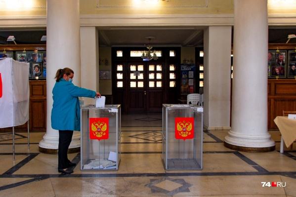 1 июля — финальный день голосования по поправкам в Конституцию — сделали выходным