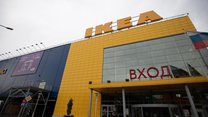 «Икеа» в Ростове начнет работать с 8 июня