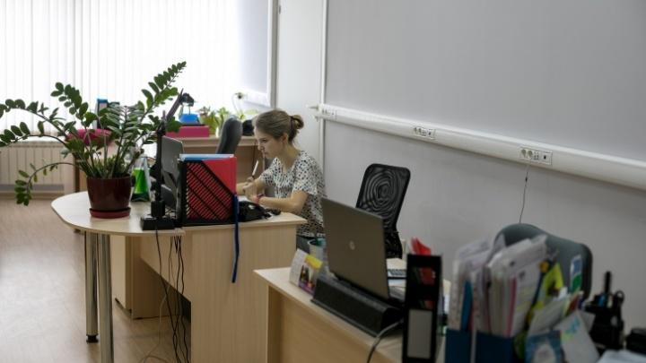Почти половина красноярцев продолжает ходить на работу на выходной неделе