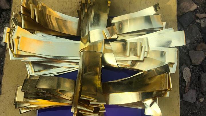 Житель Башкирии пытался продать золотые слитки в Челябинской области