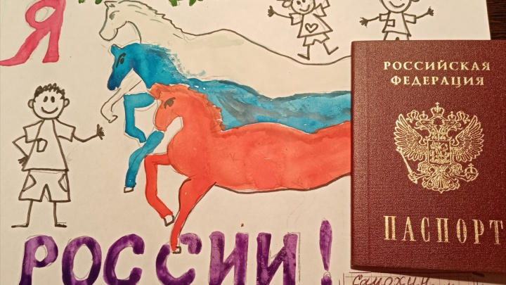 «Я — гражданин России!»: юное поколение «ЕвроХима» высказалось о настоящем и будущем страны