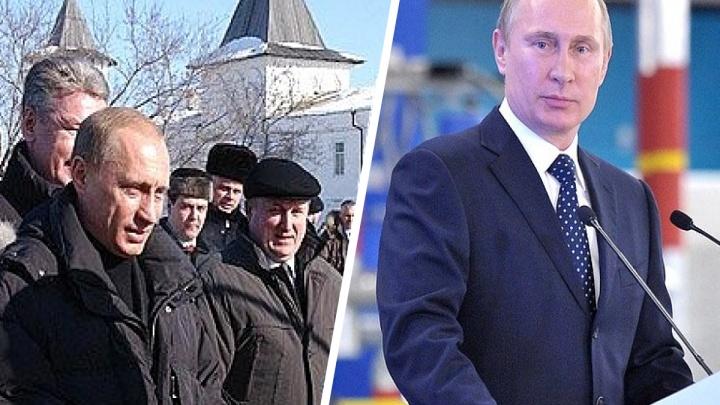 Открыл завод, поручил строительство аэропорта: визиты Путина в Тюменскую область — как это было
