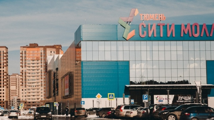 Тюменские кафе, рестораны и ТРЦ начнут работать с 12 апреля