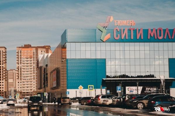 Торговые центры были закрыты с 28 марта