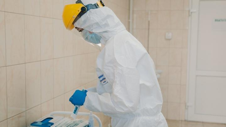 В Пермском крае выявили еще 50 зараженных COVID-19