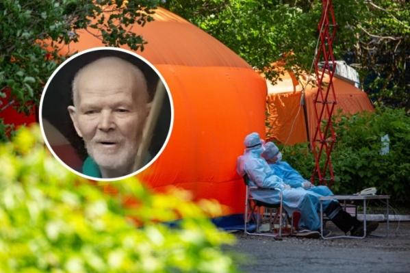82-летний Отто Павлов пропал с территории больницы № 11 — в палатку медицины катастроф его привезли из-за плохого самочувствия<br>