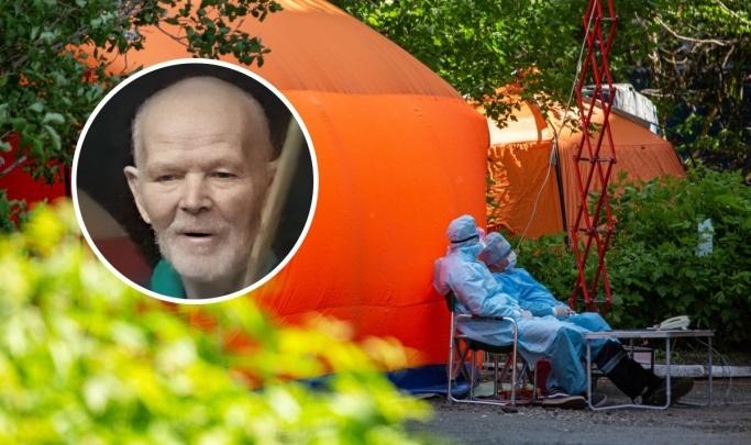 Нашли 82-летнего новосибирца, пропавшего из палатки у ковидного госпиталя — рассказываем, где он был