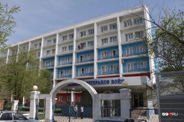 В Перми госпиталь ветеранов войн переделали под обсерватор