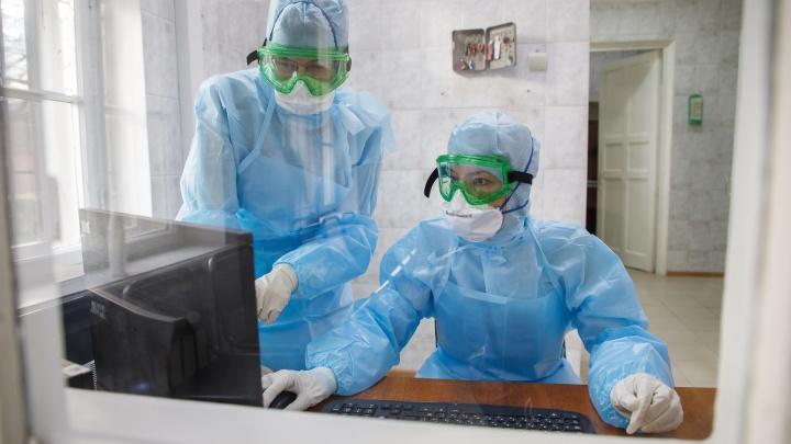 В Волгоградской области больше полутора тысяч больных: за сутки COVID-19 нашли у 86 человек