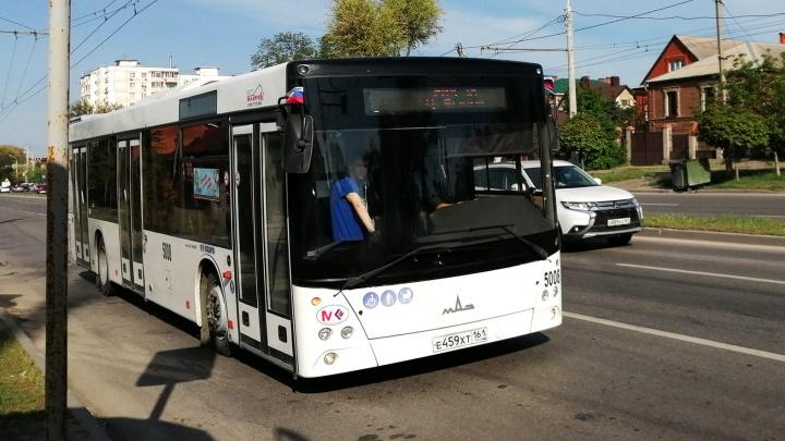 В Ростове изменится схема трех автобусных маршрутов