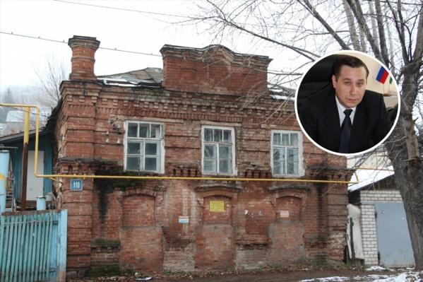Этот дом снесли в августе 2019 года. Как выяснилось, он был архитектурным памятником