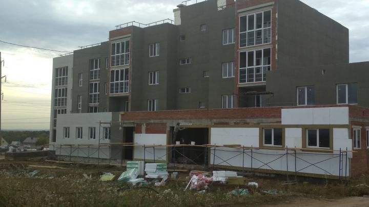 Башкирия попросила помощи из федерального бюджета на достройку ЖК «Миловский парк»