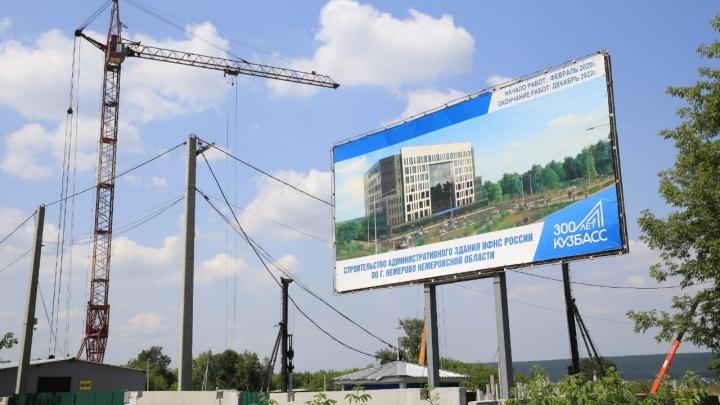 В Кемерово рядом с «Лапландией» построят здание для налоговиков. Власти потратят 1,3 млрд
