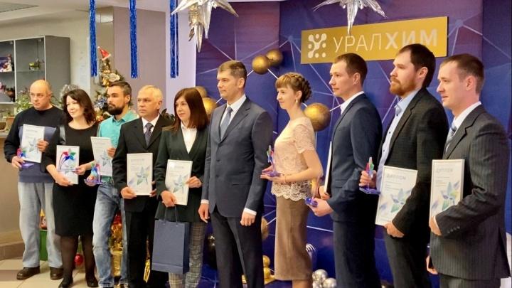 В пермском «УРАЛХИМе» наградили сотрудников 2020 года