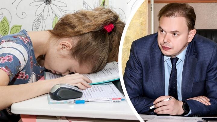 Сергей Злобин ответил на основные вопросы родителей школьников. Карточки NN.RU
