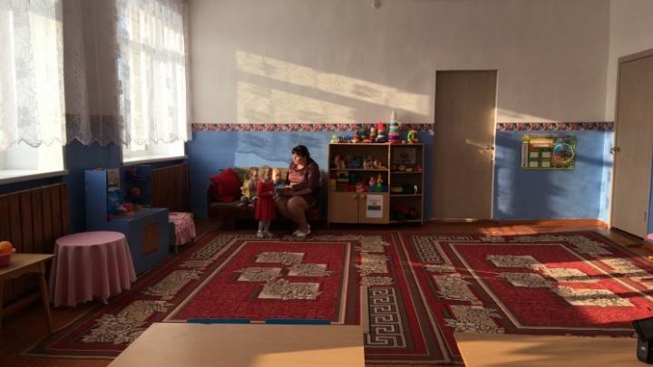 В Кургане объединят два детских сада. Часть сотрудников может потерять работу