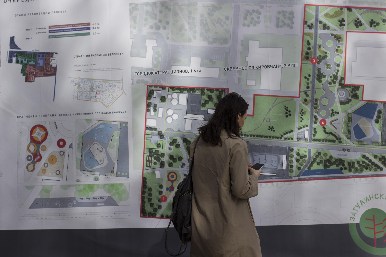 В2021–2022годах власти планируют благоустроить сквер «Сибирь», пешеходные бульвары вдоль улиц Зорге и Громова, территорию вокруг кинотеатра «Рассвет», а также переход к поликлинике № 22