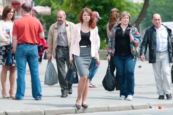Зарплаты немного подросли, цены изменились незначительно, но многие люди за эти месяцы лишились работы