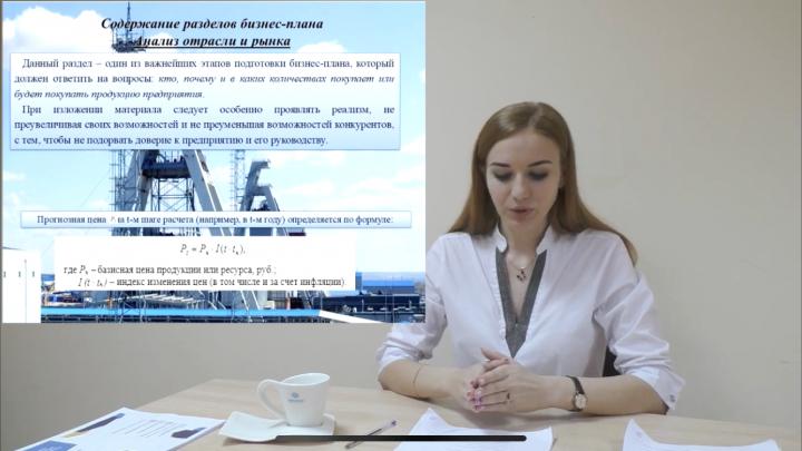 Под Волгоградом приступили к реализации масштабной социальной программы поддержки талантливой молодежи