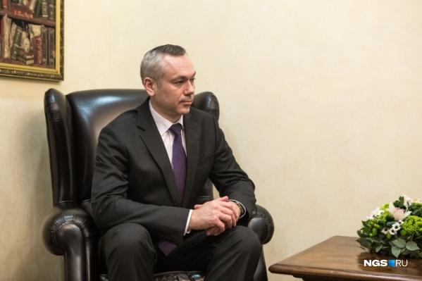 Андрей Травников недоволен, что некоторые компании не прислушались к его рекомендациям, которые были в постановлении