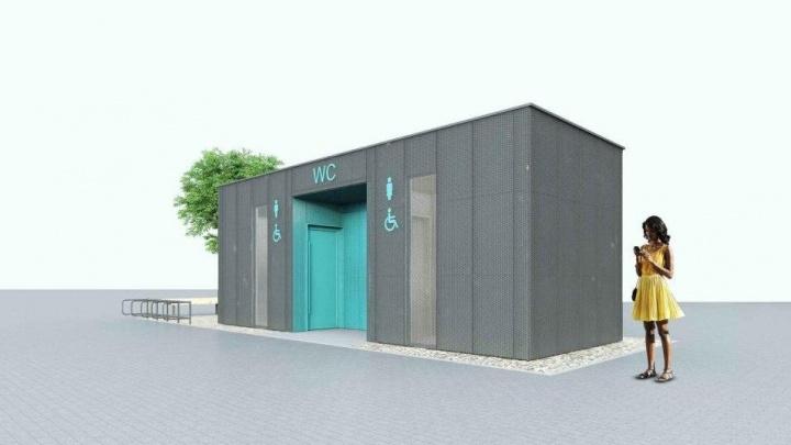 В Челябинске презентовали новый дизайн общественных туалетов с банкоматом