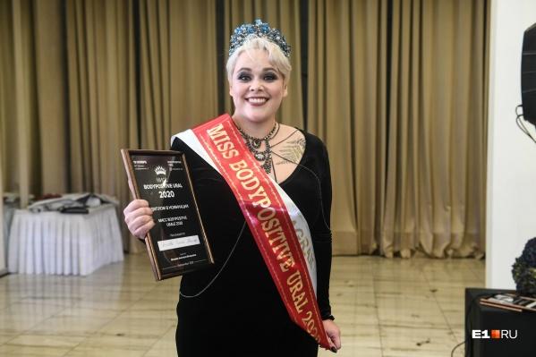 Победительница конкурсаМарина Акилова-Елина